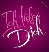 ICH LIEBE DICH hand lettering (vector)