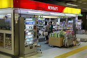 Newdays convenience store