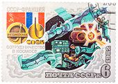 Stamp Printed By Russia, Shows Intercosmos Cooperative Space Program (ussr-france), Cosmonauts