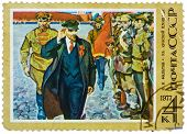 Stamp Printed In The Ussr Shows Lenin On Red Square By K. Filatov