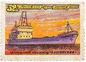 Stamp Printed In Ussr (russia) Shows A Ship With The Inscription