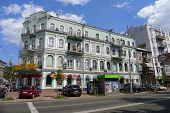 Beautiful Building In Bol'shaya Zhitomirskaya Street, Kiev