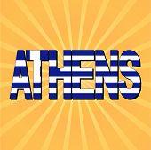 Athens flag text with sunburst vector illustration