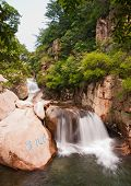 Qingdao laoshan chaoyin sault landscape in China