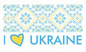 I Love Ukraine Vector Illustration.