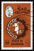 Postage Stamp Bahrain 1977 Map Of Bahrain