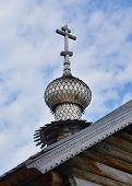 Dome Of Wooden Church In Kizhi