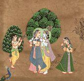 Shiva And Parvati In Love