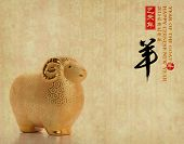 Chinese Ceramic goat souvenir on old paper,calligraphy word for