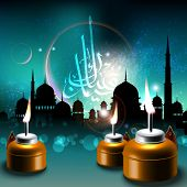 stock photo of pelita  - Vector Oil Lamps on Mosque Silhouettes Background - JPG
