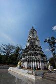 Old White Pagoda