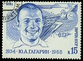 Russia - Circa 1984: A Stamp Printed In Ussr, Shows Portrait Of Russian Cosmonaut Yuri Gagarin, Circ