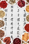 Traditional chinese herbal medicine with mandarin script calligraphy on rice paper. Translation describes the functions to  maintain body and spirit health and to balance energy.