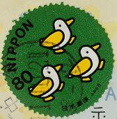 JAPAN - CIRCA 2000: A stamp printed in japan shows Duck, circa 2000