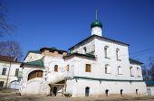Kirillo-Afanasyevsky monastery. Yaroslavl, Russia