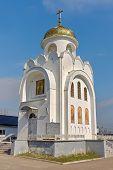 Russia. Orel. Chapel Of Alexander Nevsky.
