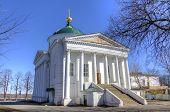 Ilyinsko-Tikhvin Church. Yaroslavl, Russia