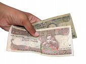 ethiopian bills