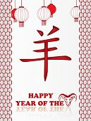 Greeting card for Chinese New Year of the Goat