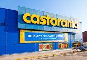 Samara, Russia - September 19, 2014: Castorama Samara Store. Castorama Is A French Retailer Of Diy A