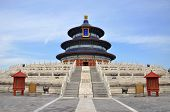 stock photo of altar  - Hall of Prayer for Good Harvests in Temple of Heaven, Beijing, China. 