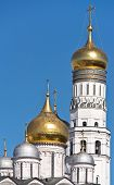 Ivan The Great Bell Tower And The Dome Of The Archangel Cathedral. Moscow. Kremlin