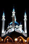 Kul-sharif Mosque In Kazan Kremlin At Night