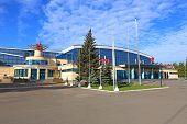 Sports Palace Ice Arena In Kazan