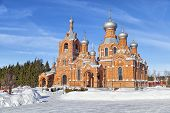 Red Brick Church In Village Darna, Russia