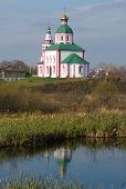 Christianity Church Of St. Elias In Russia, Suzdal