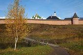 Suzdal, The Saviour Monastery Of St. Euthymius