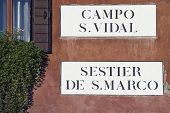 Venetian Street Sign