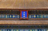 Hall Of Supreme Harmony Roof Detail, Forbidden City, Beijing