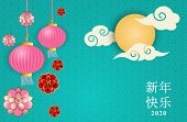 2020 New Year Celebration Background For Cover, Flyer Or Poster With Glitter Elements Chinese. Chine poster