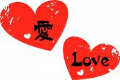 Love In Chinese Calligraphy