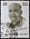 A stamp printed in India shows Syama Prasad Mookerjee