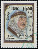 A stamp printed in Iraq shows drawing of Saddam Hussein