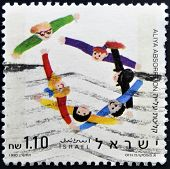 A stamp printed in Israel dedicated to aliya absorption