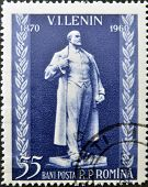 A stamp printed in Romanis shows Vladimir Ilyich Lenin