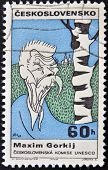 stamp printed in Czechoslovakia shows portrait of the Russian Soviet writer Maxim Gorky