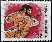 stamp printed in Greece from the