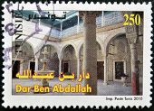 A stamp printed in Tunisia shows Dar Ben Abdallah