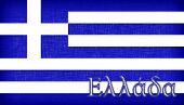 Flag Of Greece With Letters