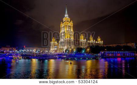 Hotel Ukraine At Night Moscow