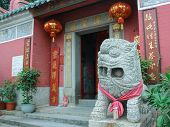 Chinese Guardian Lion. Tam Kung Temple In Macau