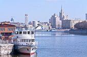 Municipal Landscape. Moskva River
