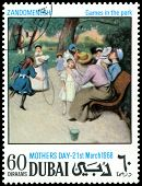 Vintage  Postage Stamp. Zandomeneneghi. Games In The Park