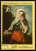 Vintage  Postage Stamp. Picture Murilio