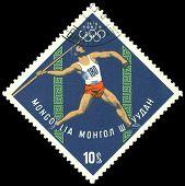 Vintage  Postage Stamp. Olympic Games In Tokyo