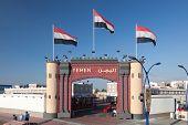 Yemen Pavilion in Dubai Global Village